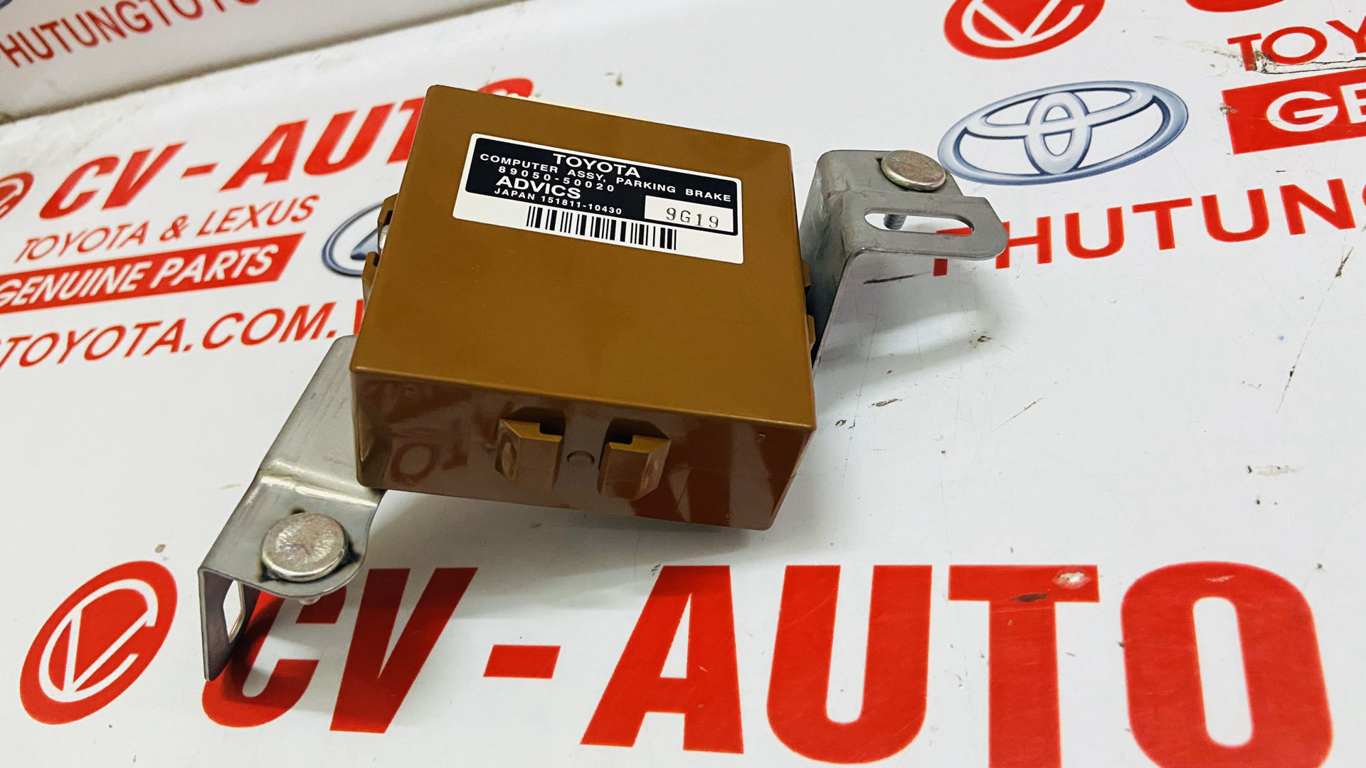 Picture of 89050-50020 Hộp điều khiển phanh Lexus LS460 LS600H chính hãng