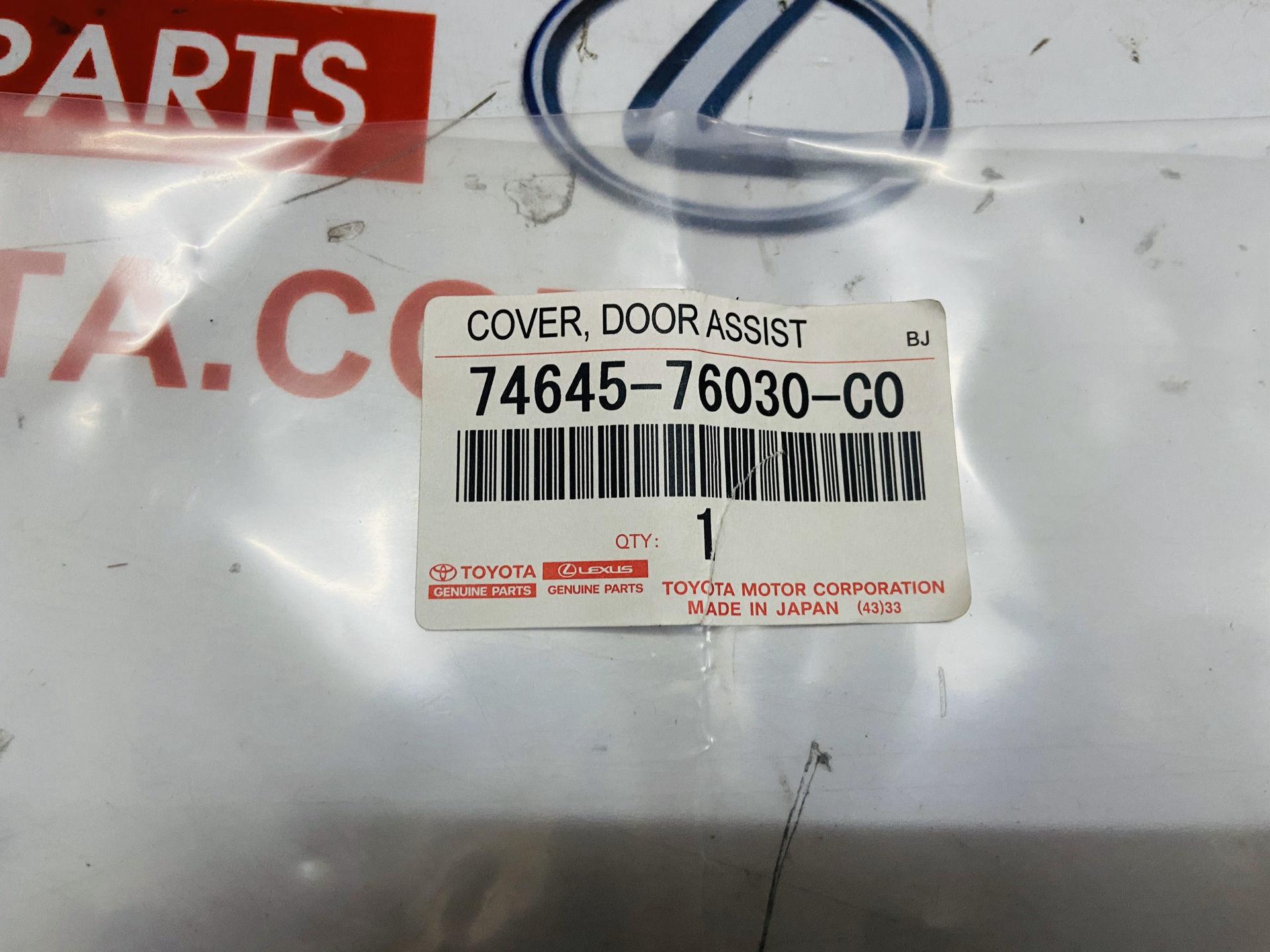 Picture of 74645-76030-C0 Ốp tay mở cửa Lexus CT200H chính hãng