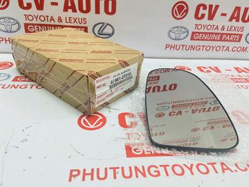 Hình ảnh của87961-0T010 Mặt gương Toyota Venza hàng chính hãng