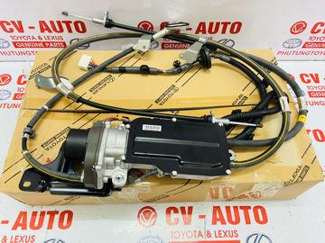 Hình ảnh của46300-50011  Cơ cấu phanh tay Lexus LS460 hàng chính hãng