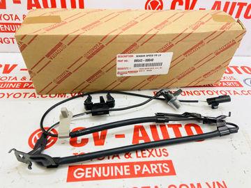 Hình ảnh của89543-08040, 89542-08040 Cảm biến ABS Toyota Sienna 2010 chính hãng
