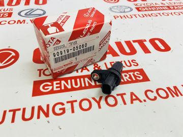 Hình ảnh của90919-05060, 9091905060 Cảm biến vị trí trục cam Toyota, Lexus chính hãng