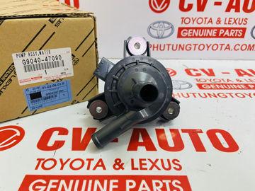Hình ảnh củaG9040-47090 Bơm nước làm mát động cơ điện Lexus RX450H, CT200H Prius chính hãng