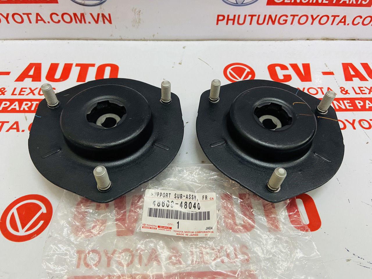 Picture of 48609-48040 4860948040 48609-0E020 Bát bèo trước Toyota Camry Mỹ, Highlander chính hãng