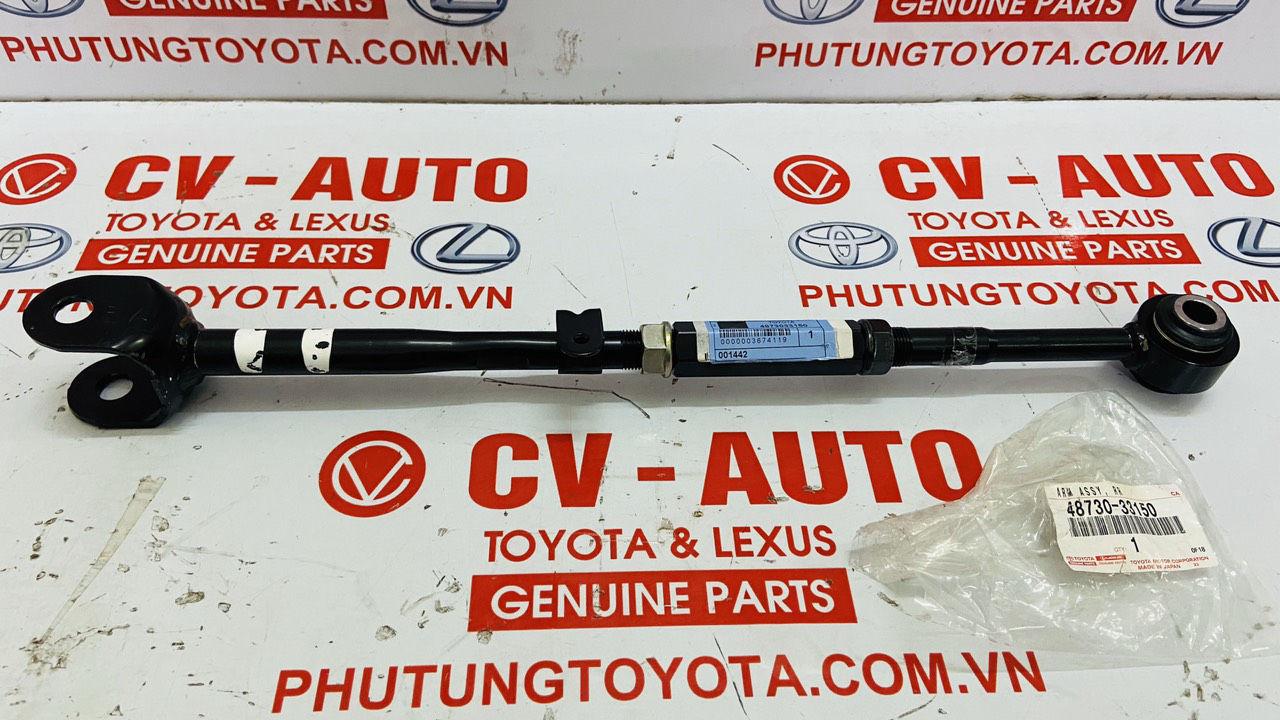 Picture of 48730-33150, 48740-33100, 4873033150, 4874033100 Thanh giằng ngang sau Lexus ES350, Toyota Camry chính hãng