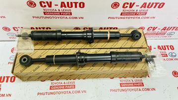 Hình ảnh của48510-09897, 4851009897 Giảm xóc trước Toyota Tundra chính hãng