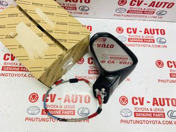 Hình ảnh của87940-48A43-A0, 8794048A43A0 Gương chiếu hậu Lexus RX350 RX450 2020 chính hãng
