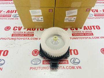 Hình ảnh của116360-1180 87103-0K091 87103-0K092 quạt điều hòa, quạt giàn lạnh Toyota Innova Fortuner Hilux