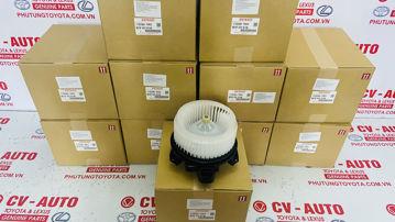 Hình ảnh của116340-7063, 1163407063, Quạt giàn lanh, quạt gió điều hòa Toyota Camry Venza Highlander Avalon  Lexus ES350 RX350