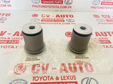 Hình ảnh của48655-60040, 4865560040 Cao su càng A dưới to Lexus LX570, Land V8 chính hãng