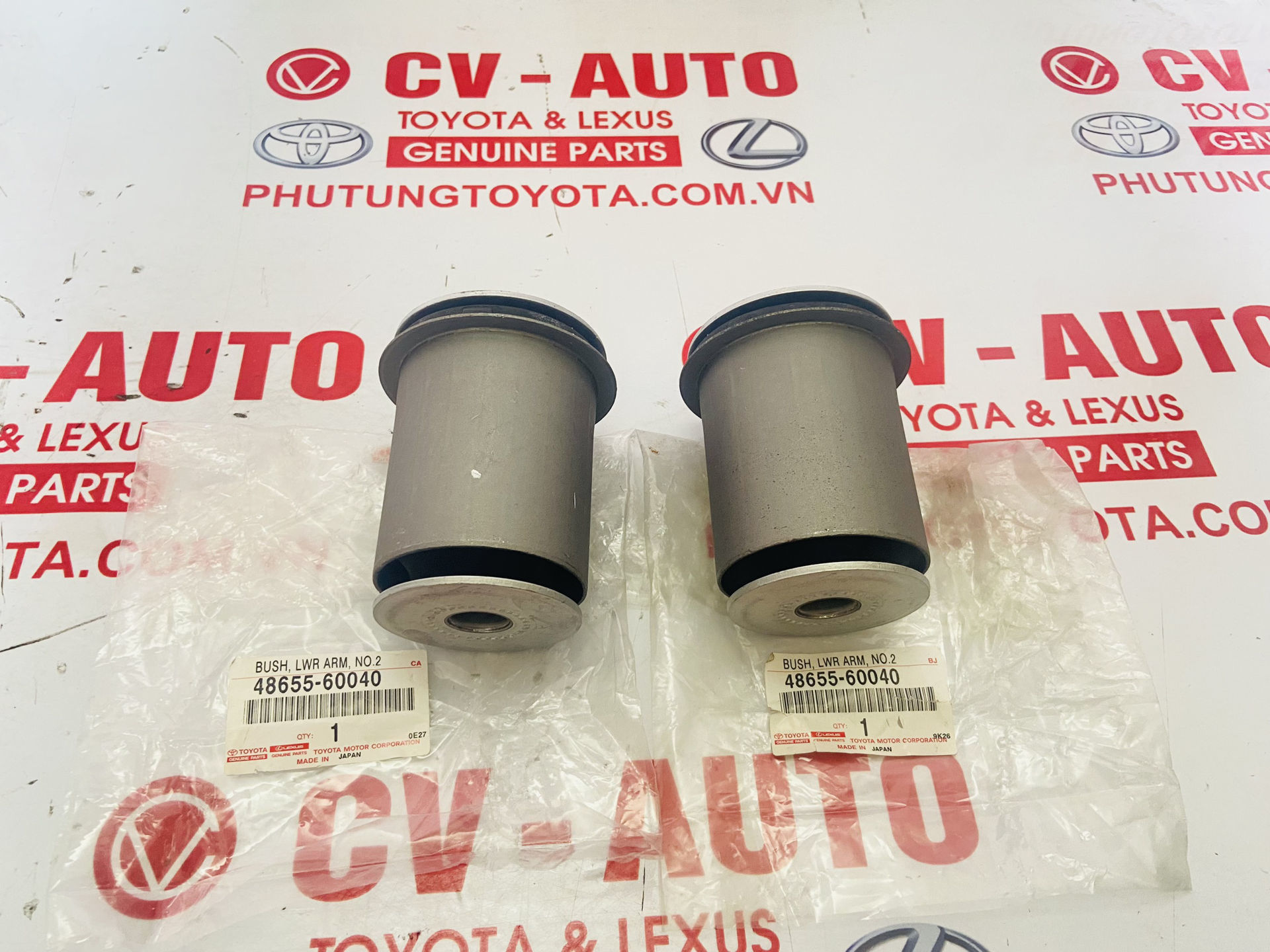 Picture of 48655-60040, 4865560040 Cao su càng A dưới to Lexus LX570, Land V8 chính hãng