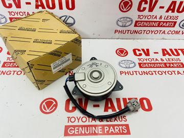 Hình ảnh của16363-38010, 1636338010 Mô tơ quạt két nước Lexus LS460 chính hãng
