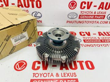 Hình ảnh của1621030031 16210-30031 Li tâm quạt Toyota Fortuner,  Hilux, Hiace 1KD, 2KD Chính hãng