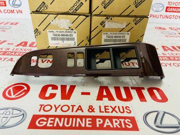 Hình ảnh của74232-06540-E0, 7423206540E0 Ốp công tắc lên kính tổng Toyota Camry 2013 chính hãng
